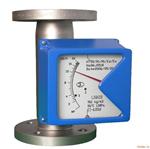 金属管转子流量计的价格,金属管转子流量计的特点