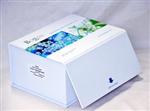 植物中性转化酶(NI)elisa试剂盒