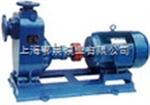 ZX型自吸泵,ZX自吸泵,不锈钢自吸泵