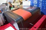 水温专用UV-1700A双光束紫外分光光度计汞