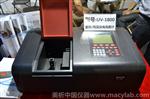 大学使用专用UV-1800APC紫外分光光度计色度