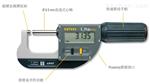 903.1600供应原装瑞士施瓦格SYLVAC专业级数显外径千分尺