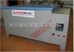 HJ-84型混凝土加速养护箱 加速养护箱推荐厂家