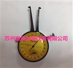 现货供应日本Mitutoyo/三丰内径测量型测径器