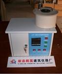 LZW-5型数显沥青粘度计|沥青标准粘度计优质供应商