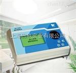 甲醛测定仪 GDYJ-201SY纺织品甲醛测定仪