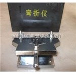 DWZ-120型弯折机|弯折机厂家报价