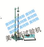 MTSY-3陶瓷砖冲击试验仪(恢复系数测定仪)《使用手册》