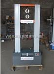 LY-10型防水卷材拉力机|微机控制拉力机厂家报价