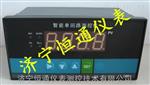 智能单回路测控仪