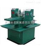 SCM-200型岩石双端面磨平机|岩石双端面磨平机生产厂家