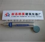 ZC-5砂浆回弹仪|砂浆回弹仪优质供应商
