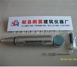 ZC-3型混凝土回弹仪|砼回弹仪优质供应商
