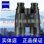 德国 ZEISS蔡司 胜利Victory 10X45 T*RF 双筒测距望远镜