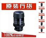 德国 ZEISS蔡司 528066 30X/40X 69度广角变焦目镜