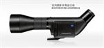 德国 ZEISS蔡司 photoscope 85 T* FL 数码摄影单筒观鸟望远镜