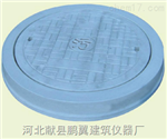 复合树脂井盖|新型复合树脂长方型井盖厂家报价