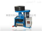 HM-60哈氏可磨性测定仪/煤焦分析设备