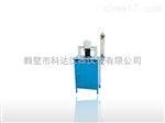 KDHX-2厂家直供新型煤炭活性测定仪、煤炭结渣性测定仪