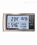T9温度/压力/湿度验证系统制造厂家