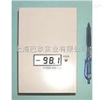 KEC-900负氧离子检测仪,进口负氧离子监测仪,负氧离子检测仪的报价