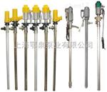 SB型电动插桶泵,耐腐蚀化工插桶泵,手提式插桶油泵