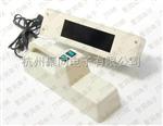 ZF-7手提式紫外分析仪