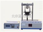 沥青混合料劈裂试验仪适用范围,沥青混合料劈裂试验仪特点