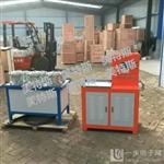 天津全级配混凝土渗透系数JBO手机版厂家,全级配混凝土渗透系数使用方法