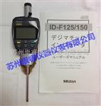 543-554日本三丰Mitutoyo带背灯数显千分表