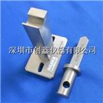 英标BS1363标准插头插座量规