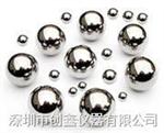IEC61032试验钢球,500克冲击试验钢球