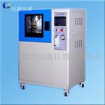 立式IPX1-2垂直滴雨试验机(PLC控制)|框架式IPX12垂直滴水试验设备(按键式)