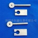 EN50075-Fig1欧标插脚测量直径通规