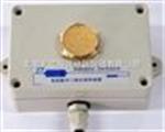 工业级智能数字二氧化硫传感器