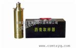 MTSL-1沥青取样器多少钱,沥青取样器厂家直销