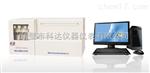 KDCH-8000微机碳氢分析仪,煤炭自动测氢仪,快速自动测氢仪制造商