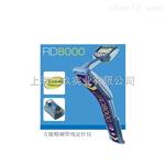 RD8000 PXL英国雷迪RD8000 特价PXL地下管线探测仪