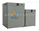 杭州聚同DH2500B电热恒温培养箱使用规范