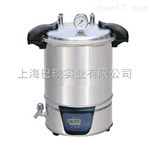LT-CPS50C高压蒸汽灭菌器,促销价高压蒸汽灭菌器