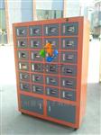 24位土壤干燥箱TRX-24土壤干燥箱参数