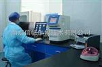 PCR和WB技术服务科研专用