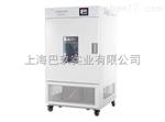 SANYO三洋/松下 大容量环境实验箱MPR-1411-PC型号报价