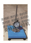 SYL-5型(新款)板式测厚仪