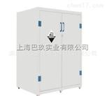RM1650b 60加仑PP强酸碱柜,强酸碱柜价格