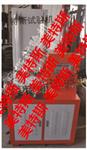 天津土工膜渗透系数测定仪生产厂?#36965;?#22303;工膜渗透系数测定仪价格