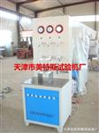 天津钠基膨润土防水毯渗透系数测定仪生产厂家,防水毯渗透系数测定仪价格