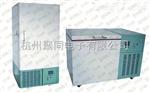 卧式JT-40-50W超低温冰箱参数