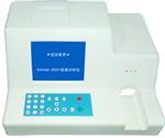 济南尿液分析仪厂家,尿常规分析仪价格