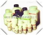 巴比妥钠溶液现货供应,进口巴比妥钠溶液